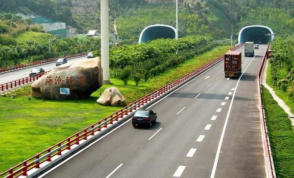 隧道工程专业承包资质办理的基础要求是什么?