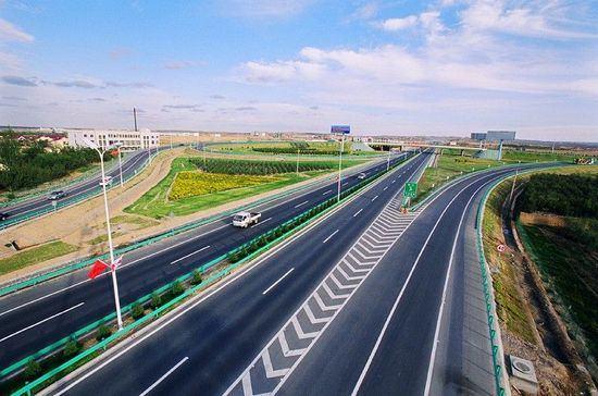 公路交通工程专业承包资质办理的基础要求是什么?