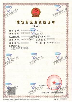 桂林-建筑betway必威登陆网址施工总承包贰级