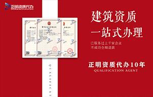 建筑betway必威登陆网址三级必威官方网站登录如何办理?