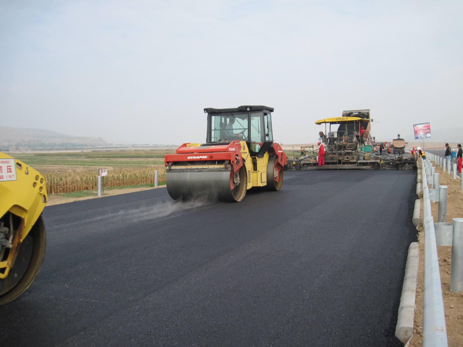 公路路基工程专业承包资质办理流程有哪些?