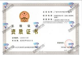 南宁-betway必威登陆网址设计必威官方网站登录证书