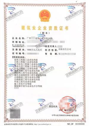 南宁-模板手脚架专业承包不分等级